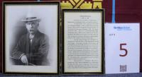 A framed picture of Arnold Frank Hills 1857-1927 with framed Biography
